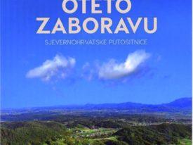 Predstavljanje knjige Martina Lukavečkog